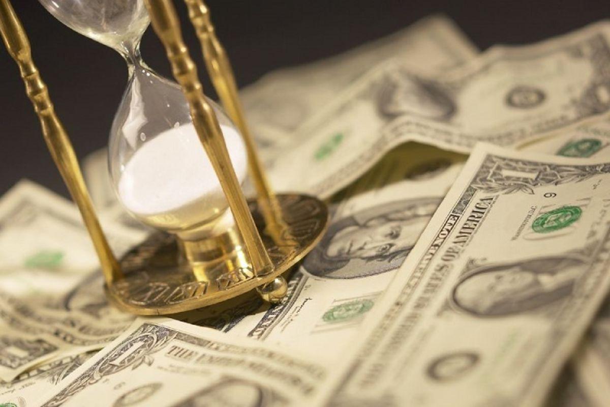 Reksa Dana Pasar Uang Investasi Mudah Dan Menguntungkan