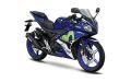 Kredit Motor Yamaha R15 Movistar
