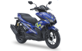 Kredit Motor Yamaha Aerox 155 R-Version Movistar