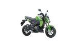 Kredit Motor Kawasaki Z125