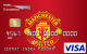 Kartu Kredit Danamon Manchester United Card