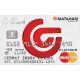 Kartu Kredit BCA Matahari Card