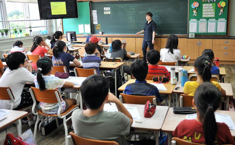 Pendidikan di Korea Selatan