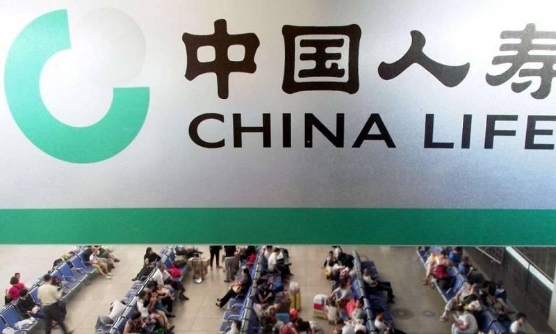 Asuransi China Life