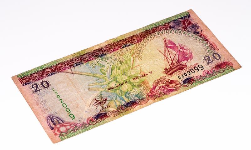 mata uang maladewa