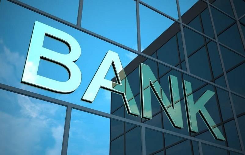 Lapor ke Bank yang Bersangkutan
