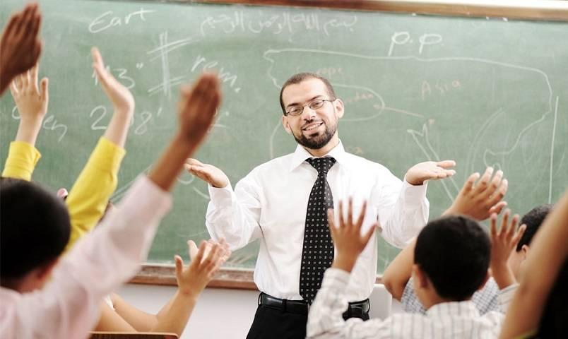 sektor pendidikan