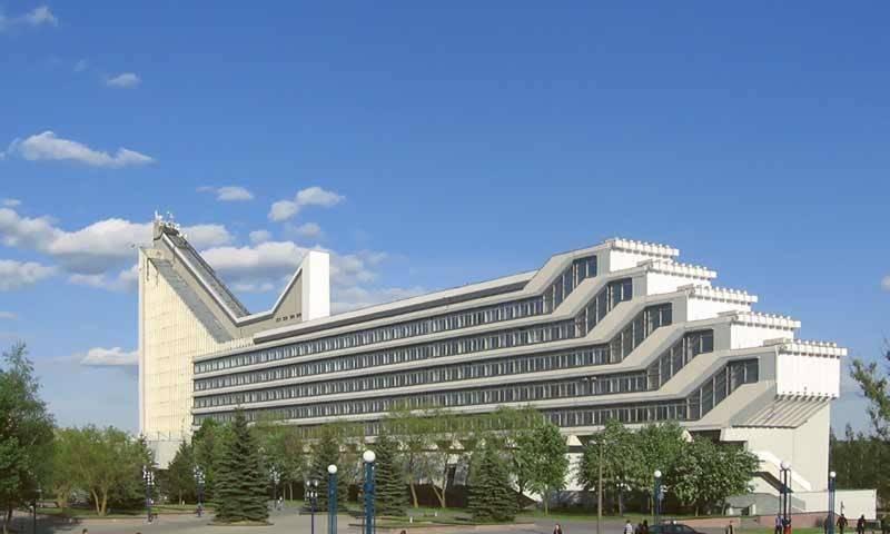 Universitas Belarusia