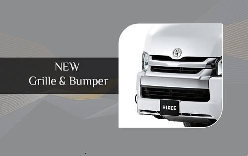 Desain Toyota Hiace