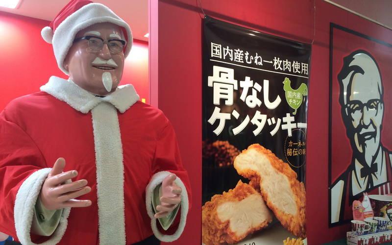 Jepang Merayakan Natal dengan Menyantap KFC