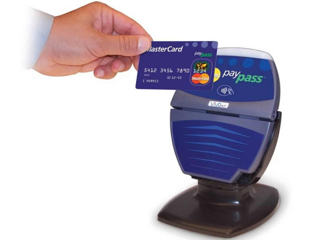 keuntungan uang digital