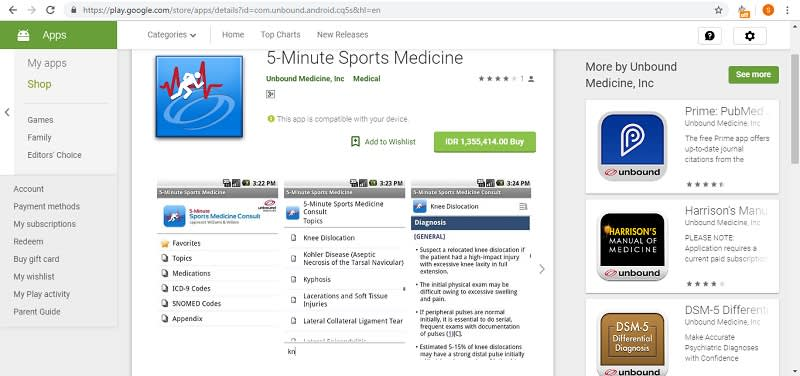 5-Minute Sports Medicine Play Store