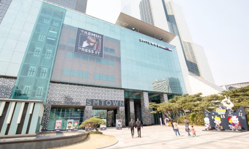 SM Town Coex Atrium