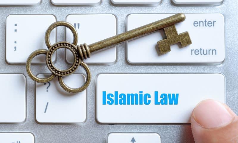 Pegadaian Emas Syariah
