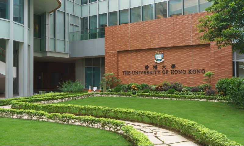 hongkong university