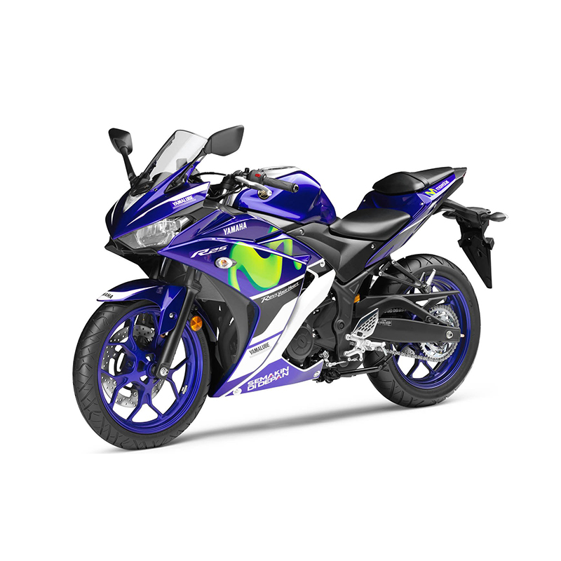 Movistar MotoGP Edition